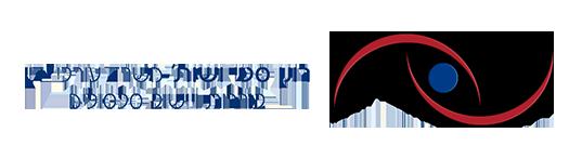 משרד עורכי דין סטי ושות – הבית של בוררות בישראל